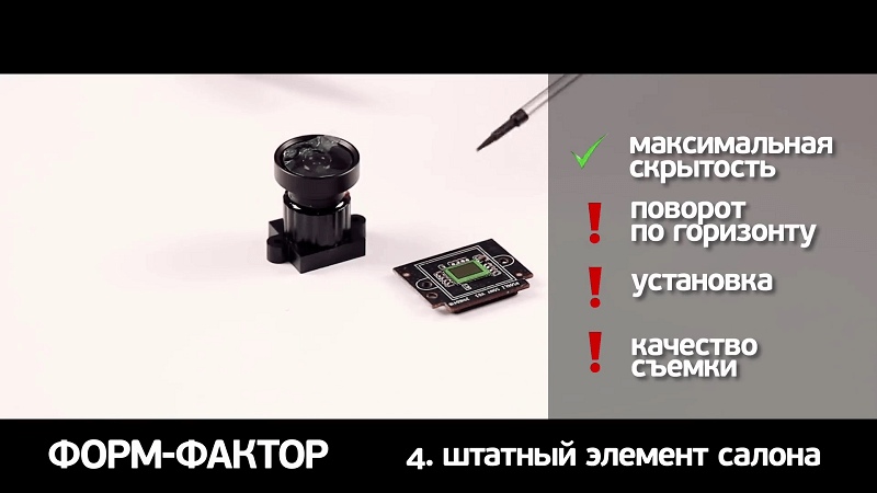 штатный элемент салона 4.png